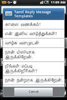 Screenshot of Ezhuthani  - Tamil Keyboard