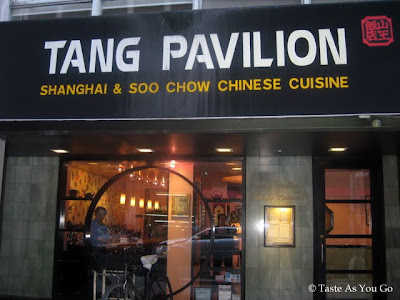 Tang Pavilion in New York, NY - Photo by Taste As You Go