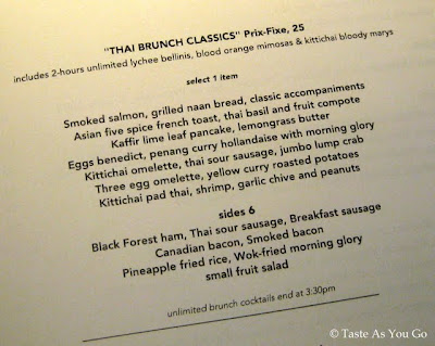 Brunch Menu at Kittichai in New York, NY - Photo by Taste As You Go