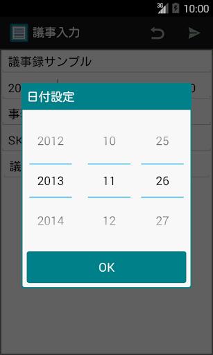 u8b70u4e8bu9332 20141030 Windows u7528 5