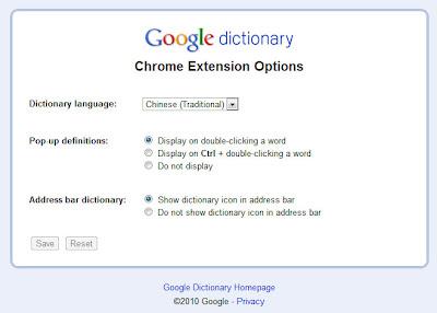 google_dictionary.jpg