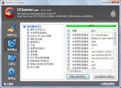 cclearner.jpg