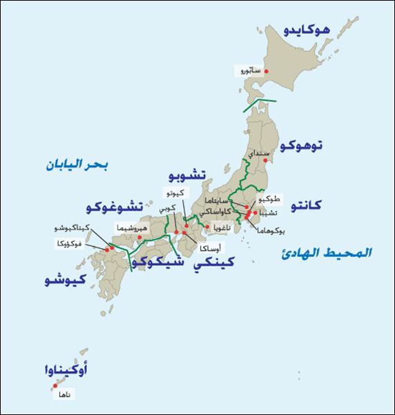 نتيجة بحث الصور عن خريطة اليابان