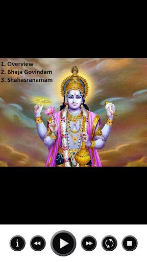 Vishnu Sahasranamam HD SONGS
