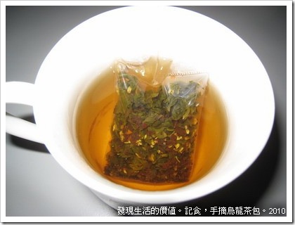 Wu-Long-Tea02