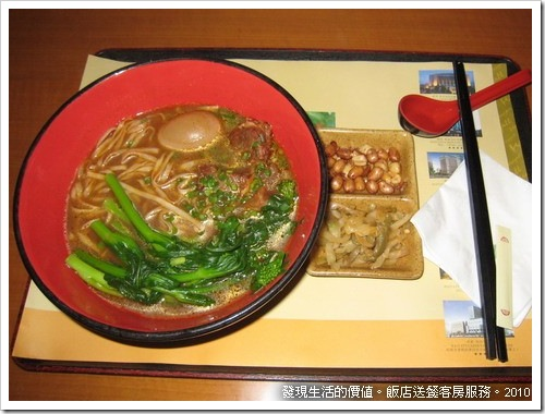 beef_noodle_hotel02