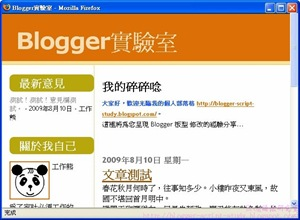 Blogger-browse-menu-original