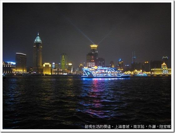 坐渡輪到上海陸家嘴賞夜景