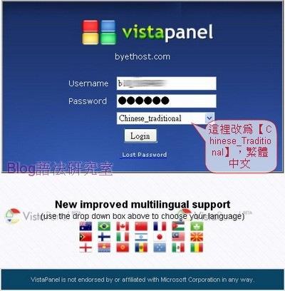 Byet_internet11