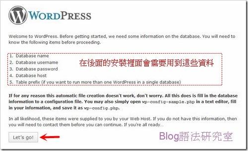 Wordpress02