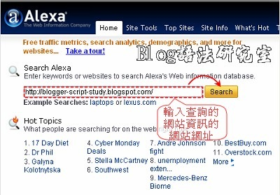 Alexa_introduce_blog02