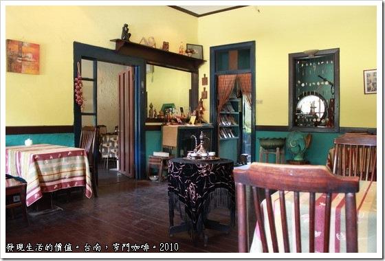 台南窄門咖啡