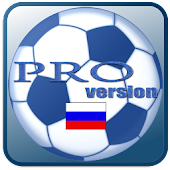 Russian Premier League Pro