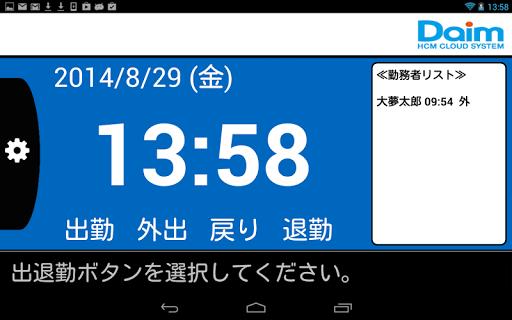 Daim Cloud TimeRecorder 1.2.1 Windows u7528 6