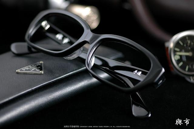 光明分子眼鏡 Brighteyes-日本手工眼鏡 與市
