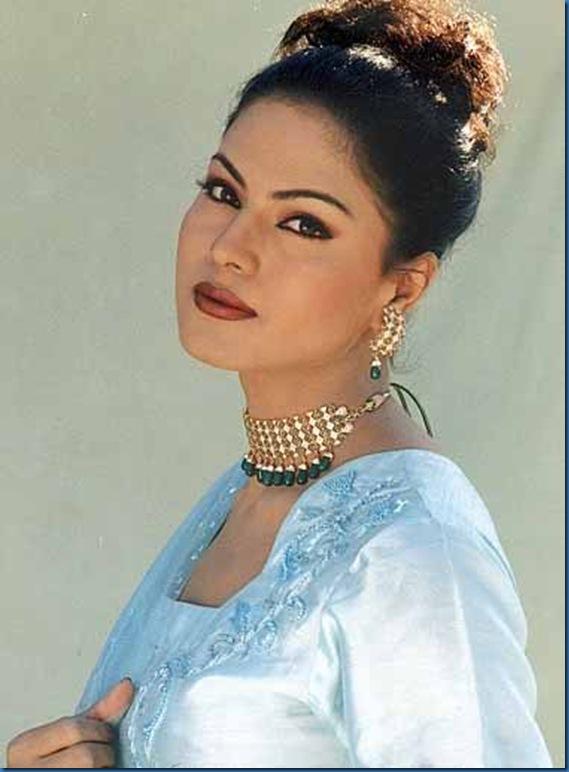 Veena Malik Hot  Veena Malik Hot Pictures  Watch Desi -3060