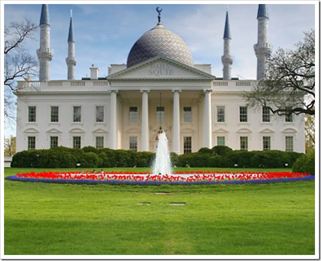 whitehousemosque5