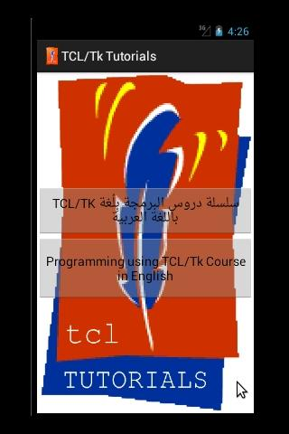 Tutorials in Tcl Tk Free
