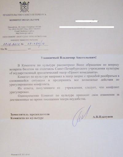 Виза в Россию для иностранца, как получить российскую визу по приглашению иностранцу
