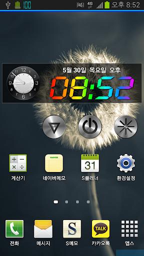 레인보우 시계 믹스