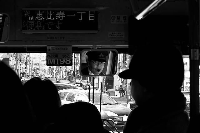 Shinjuku Mad - Pretending not to see the obvious 01