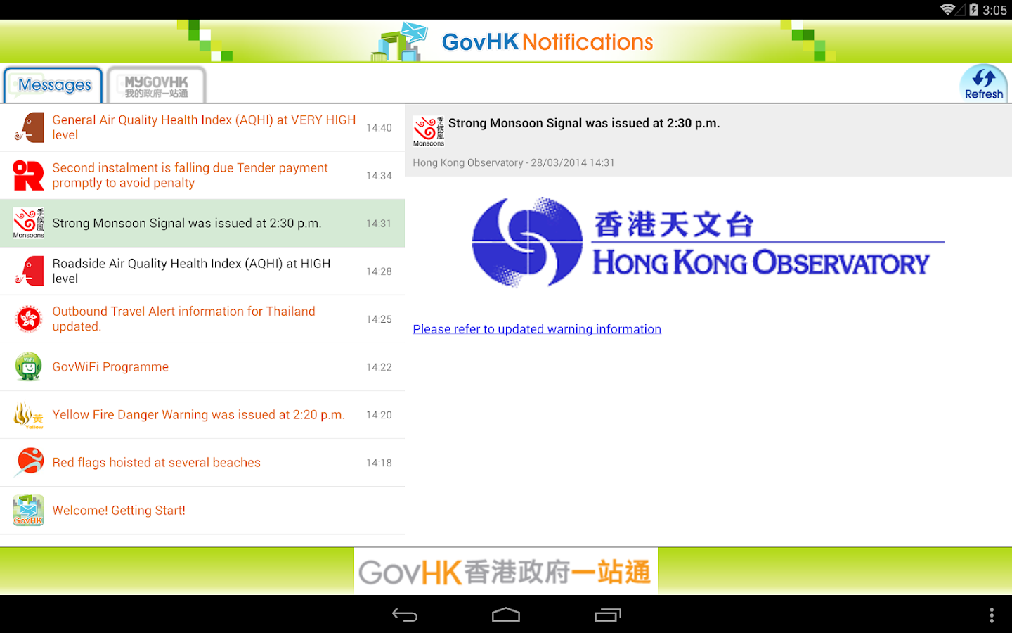 GovHK Notifications - screenshot