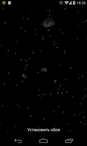 Звездное пространство Обои
