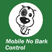 애견짖음방지(No Bark Prevention)