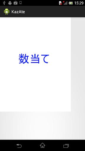 【H.I.S.】リーガルオリエンタルホテル/富豪東方酒店のホテル詳細ページ ...