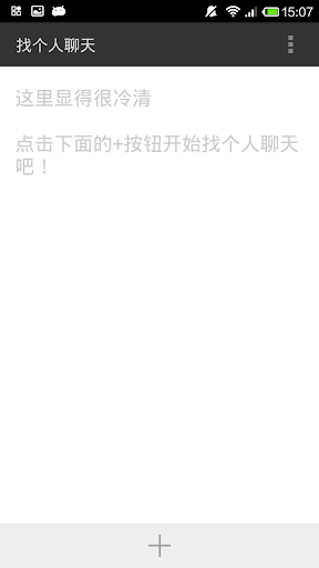 行動廣告正夯!中華電「APP行動推播」有效Push商機_新聞_鉅亨網