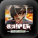 sniper IRUS logo