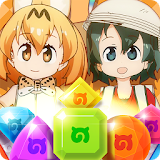 Kemono Friends - The Puzzle
