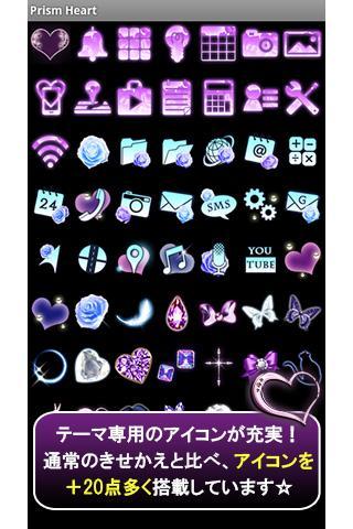 Prism Heart for[+]HOMEu304du305bu304bu3048u30c6u30fcu30de 1.1 Windows u7528 2