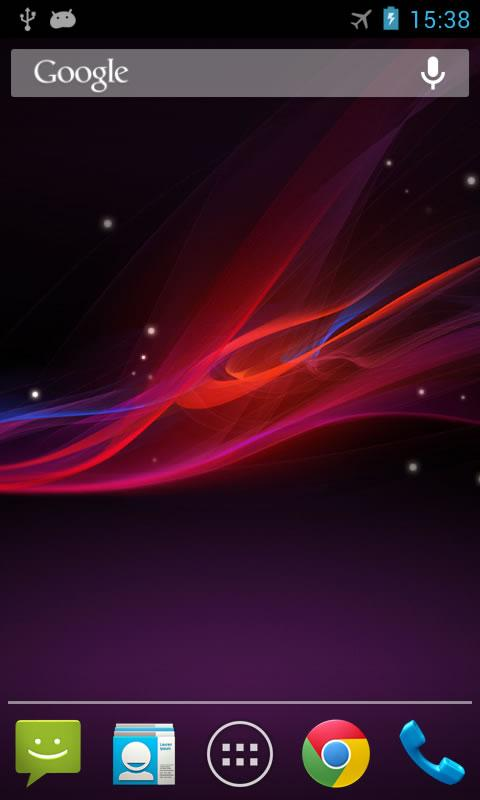 Xperia Z Live Wallpaper - screenshot