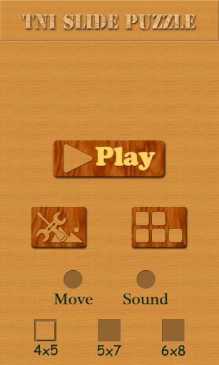 Tni slide puzzle