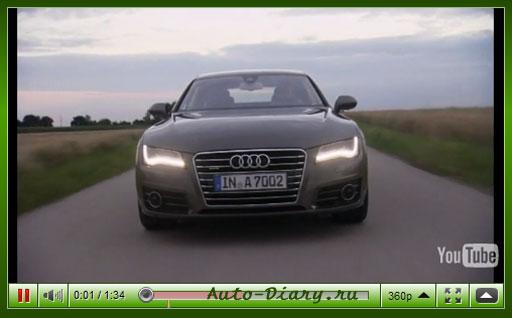 Видео Audi A7