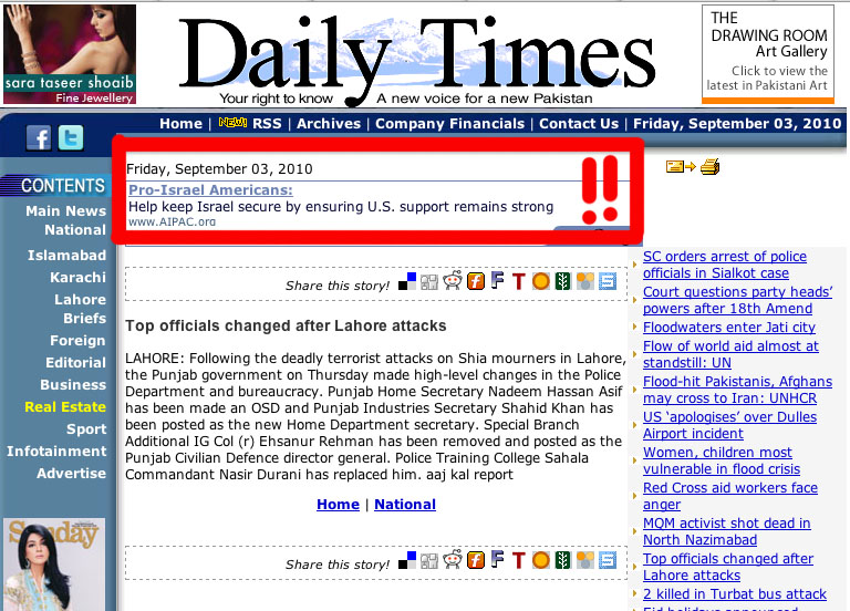 Pakistan Lahore Daily Times Friend Of Israel