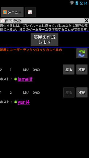 無料解谜Appの数独オンラインでの無料 (日本語)|記事Game
