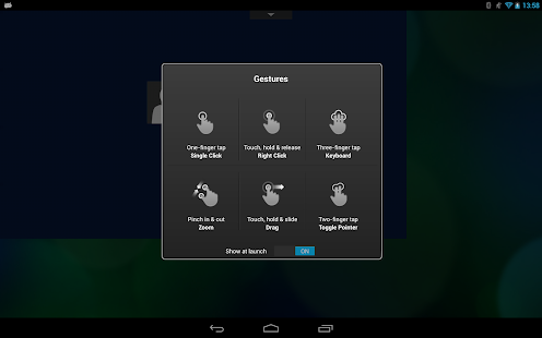 Citrix Receiver- screenshot thumbnail