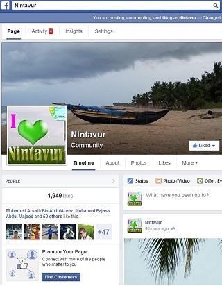 Nintavur-Sri Lanka