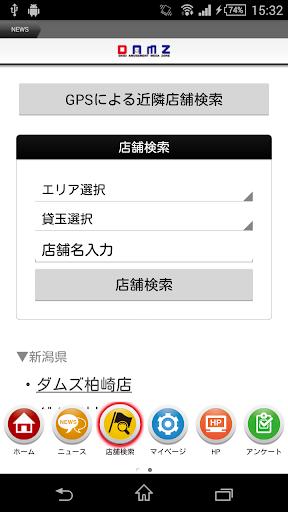 玩免費娛樂APP|下載DAMZ app不用錢|硬是要APP