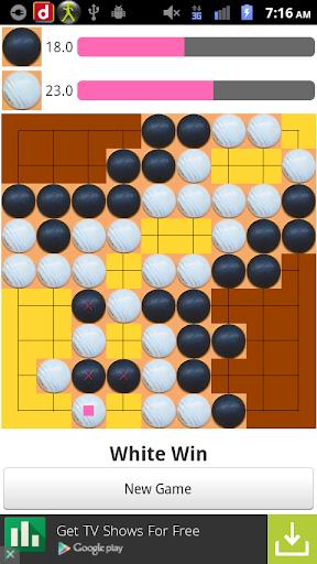 Go Game  screenshots 2