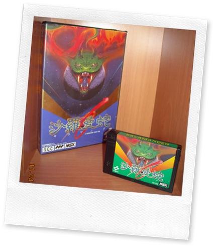 Salamander MSX Japan Version
