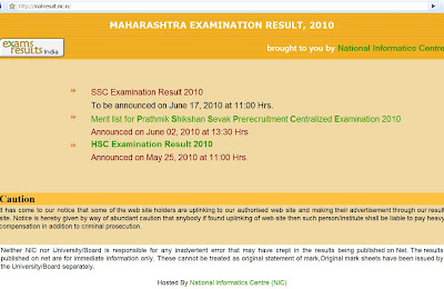 Maharashtra SSC Result 2010 17 June 2010