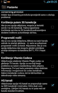 Moja webTV - screenshot thumbnail