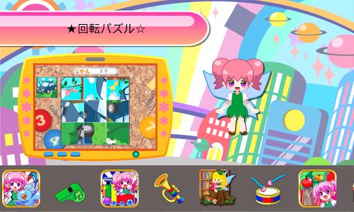 回転パズル-たのしい知育アプリ【ファンくる】