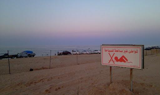 ( يحدث فقط في ليبيا ) 39352_1369802929575_1366794586_30910564_662946_n.jpg