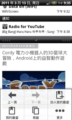 Radio for Youtube-12