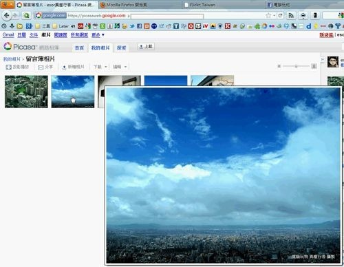 Thumbnail Hover Zoom-07