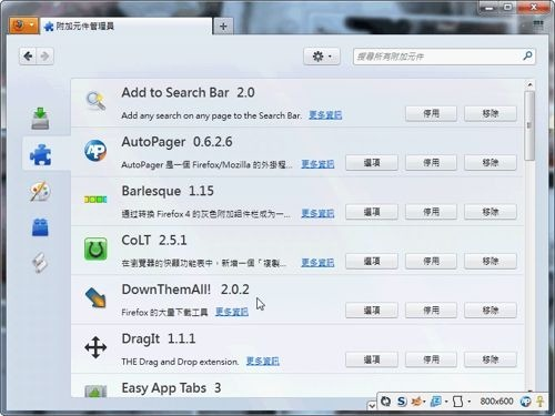firefox 4 add-ons-01
